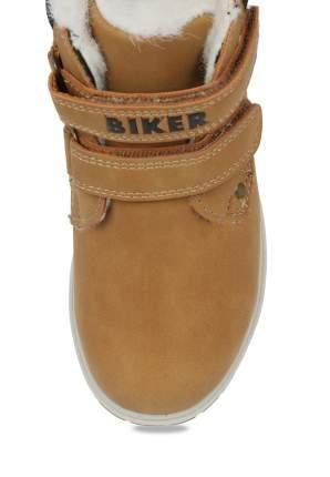 Ботинки детские Biker, цв.коричневый р.28