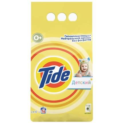 Порошок стиральный детский Tide для ручной и машинной стирки 2,4 кг