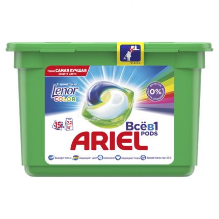 Капсулы для стирки Ariel liquid capsules touch of lenor fresh 15 штук