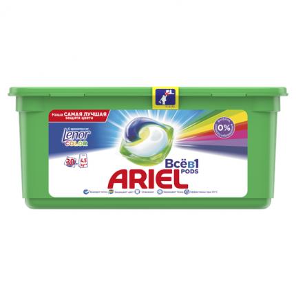 Капсулы для стирки Ariel liquid capsules touch of lenor fresh 30 штук