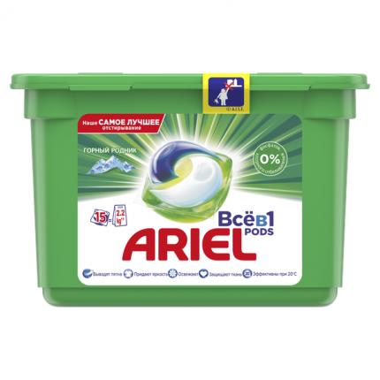 Капсулы для стирки Ariel  liquid capsules горный родник 15 штук