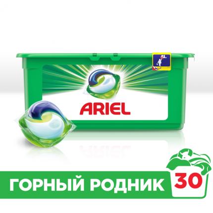 Капсулы для стирки Ariel  liquid capsules горный родник 30 штук