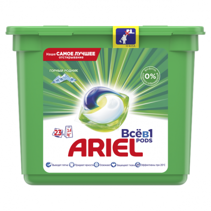 Капсулы для стирки Ariel liquid capsules горный родник 23 штуки