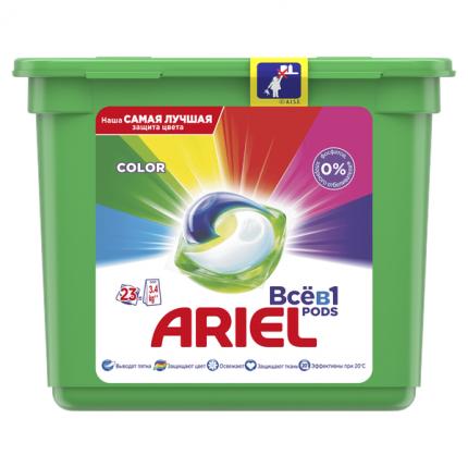 Капсулы для стирки Ariel liquid capsules color&style 23 штуки
