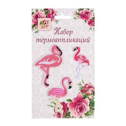 Наборы термоаппликация фламинго 3шт