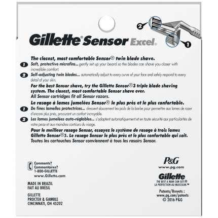 Сменные кассеты Gillette Sensor excel 10 шт