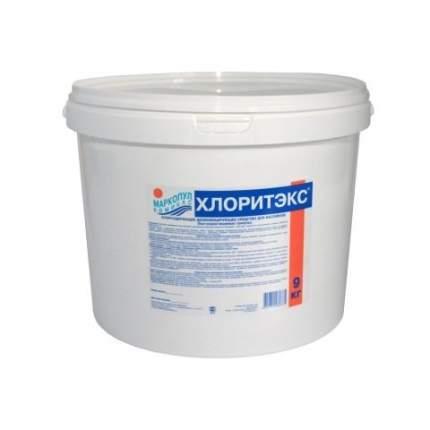 Дезинфицирующее средство для бассейна Маркопул Кемиклс Хлоритэкс 9 кг