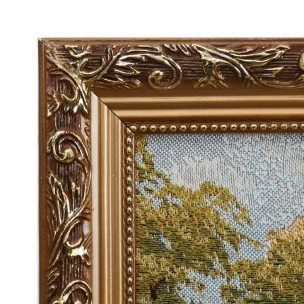 """Гобеленовая картина """"Водопад и горы"""" 142х142 см"""