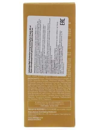 Крем солнцезащитный Lebelage High Protection Long Lasting Sun Cream 30 мл