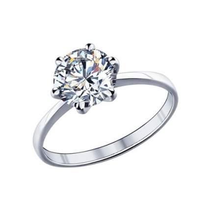 Помолвочное кольцо женское SOKOLOV из серебра с фианитом 89010003 р.17.5