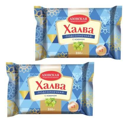 Азовская кондитерская фабрика халва подсолнечная с изюмом 2шт х 350г