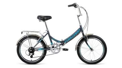 """Велосипед Forward Arsenal 20"""" 2.0 2020 серый/бирюзовый"""