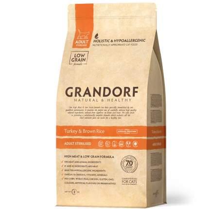 Сухой корм для кошек Grandorf Sterilised, для стерилизованных, индейка, 2кг