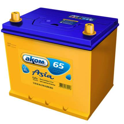 Аккумулятор АКОМ ASIA 65 А/ч обратная R+ EN 570A 232x173x225 65D23L