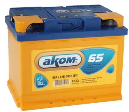 Аккумулятор АКОМ +EFB 65 А/ч обратная R+ EN670 А 242x175x190 6CT-65.0