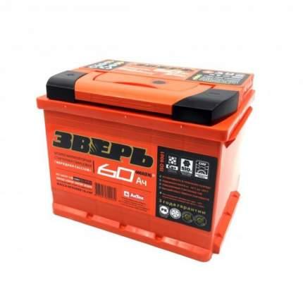 Аккумулятор ЗВЕРЬ 60 А/ч прямая L+ EN 650A 242x175x190 6СТ-60 LЗУ 6СТ-60.1