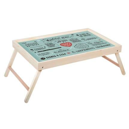 """Столик для завтрака """"Правила дома"""" 52x33 см массив дерева, натуральный Дубравия KD-034-146"""