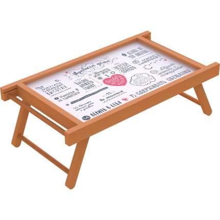 Стол для завтрака Правила дома Дубравия KD-034-150 60x33,5 см