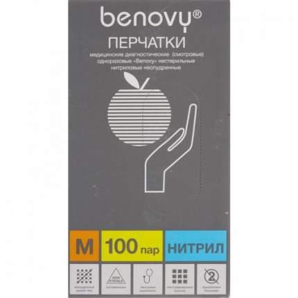 Перчатки нитриловые смотровые нестерильные Benovy размер M 100 пар черные