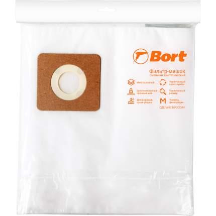 Комплект мешков пылесборных для пылесоса Bort BB-10NU