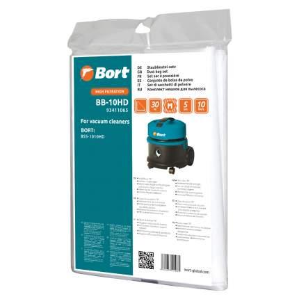 Комплект мешков пылесборных для пылесоса Bort BB-10HD
