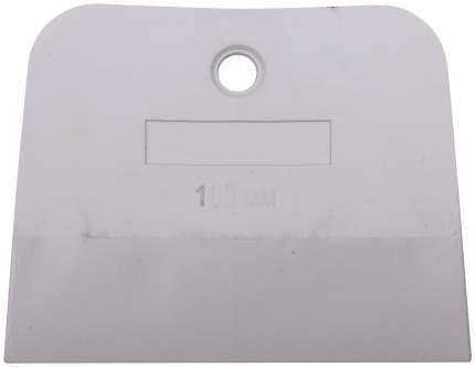 Шпатель резиновый белый 100 мм. КУРС 06858