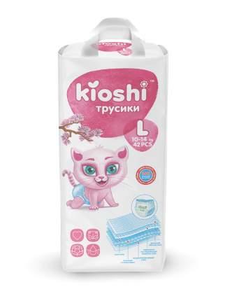 Подгузники-трусики KIOSHI L 10-14 кг 42 шт