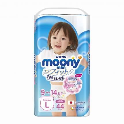 Подгузники-трусики для девочек Moony Man L (9-14 кг), 44 шт.