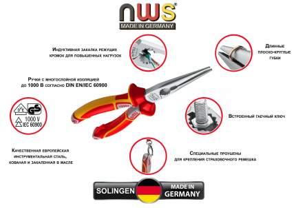 Утконосы NWS 140-49-VDE-170
