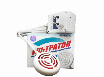 """Ультразвуковая стиральная машинка """"Ультратон"""""""