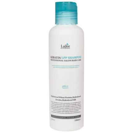 Шампунь La'dor Keratin LPP Shampoo 150 мл