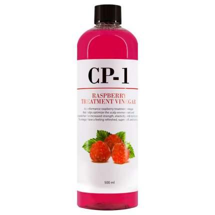 Кондиционер для волос Esthetic House CP-1 Raspberry Treatment Vinegar 500 мл