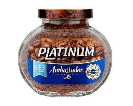 Кофе растворимый Ambassador platinum без кофеина 95 г