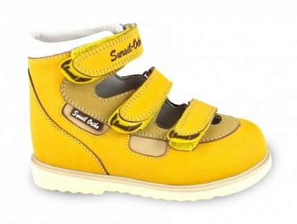 Ортопедические сандалии Sursil-Ortho 14-139_ для девочек желтый
