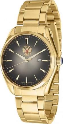 Наручные часы кварцевые мужские Слава 1449042