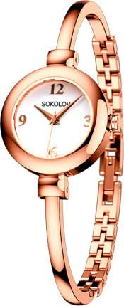 Наручные часы кварцевые женские SOKOLOV 316.73.00.000