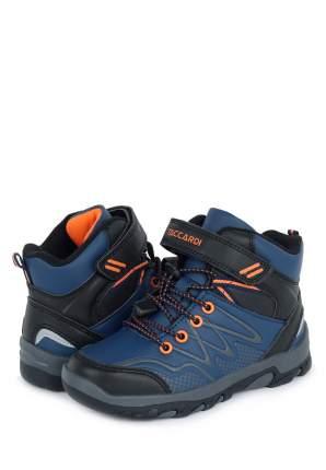 Ботинки для мальчиков T.TACCARDI, цв. темно-синий, р-р 26