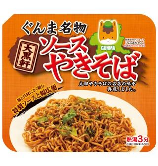 Лапша Daikoku якисоба с овощным соусом Gunma 125 г