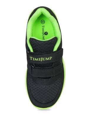 Кроссовки детские TimeJump, цв. черный р.26