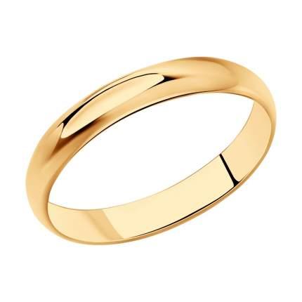 Венчальное кольцо женское SOKOLOV из серебра 93110001 р.17