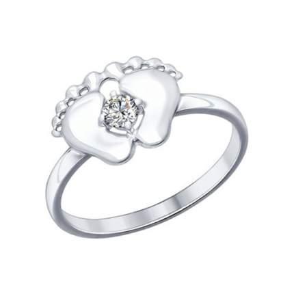 Кольцо женское «Пяточки» SOKOLOV из серебра с фианитом 94012124 р.17