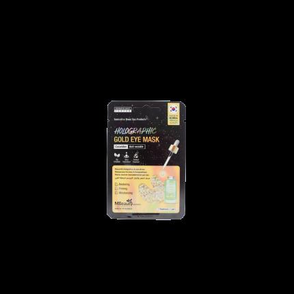 Голографические золотые патчи MBeauty с экстрактом огурца, 1пара