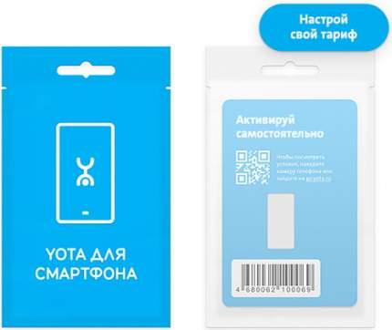 Сим-карта YOTA для смартфона с саморегистрацией (Yota-1)