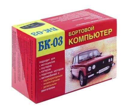 Компьютер бортовой БК-03 универсальный