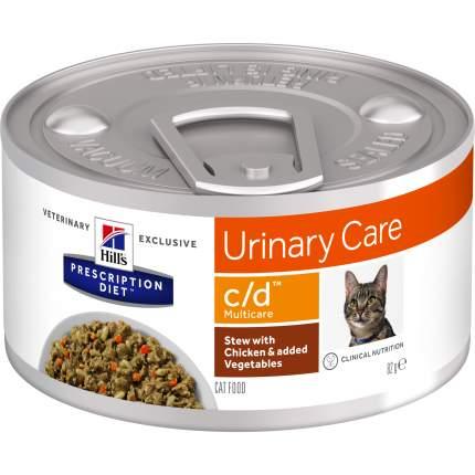 Консервы для кошек Hill's Prescription Diet c/d Urinary Care, курица, 82г