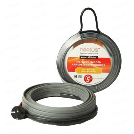 Греющий кабель Heatus ARDpipe-24 240 Вт 10 м