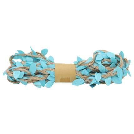 Декоративная веревка с листиками, 3м. голубой
