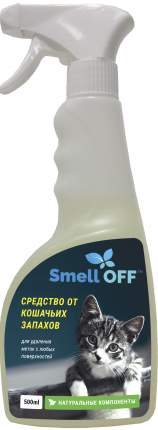 Средство для удаления запахов от кошек SmellOFF, 500мл