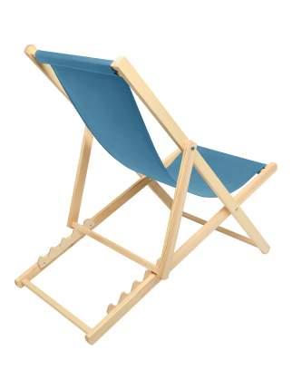 Кресло-шезлонг Kett-Up Picnic Eco KU068.2 синий