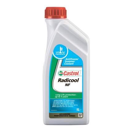 Антифриз Castrol Radicool NF G11 сине-зеленый концентрат 1 л